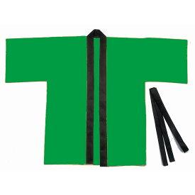 Artec(アーテック) カラー不織布ハッピ 子供用 J 緑 #1292