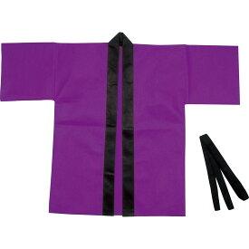 Artec(アーテック) カラー不織布ハッピ 子供用 J 紫 #1500