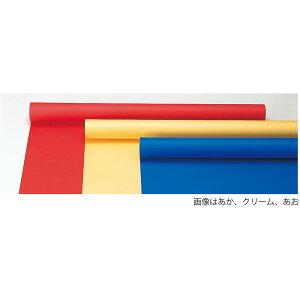 Artec(アーテック) ジャンボロール画用紙 薄桃 10m #13942