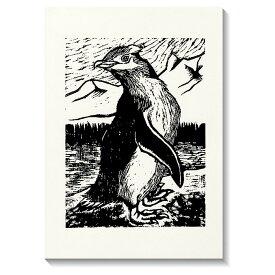 Artec(アーテック) 鳥の子紙 大(100枚) #20819