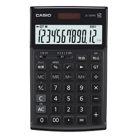【送料無料】<CASIO>カシオ 本格実務電卓 JS-20WK-MBK-N