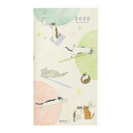 【メール便なら送料190円】デザインフィル 2020年ポケットダイアリースリム ネコ柄 27786