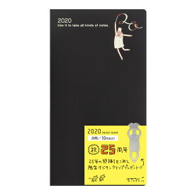【メール便なら送料190円】デザインフィル 2020年ポケットダイアリースリム オジサン柄 27787