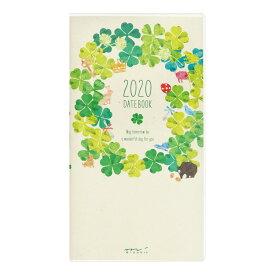 【メール便なら送料190円】デザインフィル 2020年ポケットダイアリースリム クローバー柄 27793