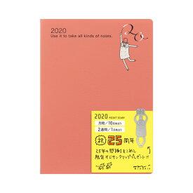 【メール便なら送料190円】デザインフィル 2020年ポケットダイアリーA6 オジサン柄 27796