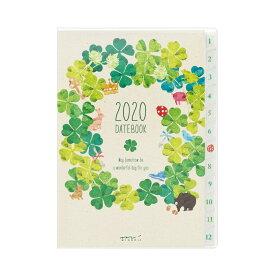 【メール便なら送料190円】デザインフィル 2020年ポケットダイアリーA6 クローバー柄 27801