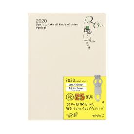 【メール便なら送料190円】デザインフィル 2020年ポケットダイアリーA6 バーチカル オジサン柄 27803