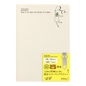 【メール便なら送料190円】デザインフィル 2020年ポケットダイアリーB6 オジサン柄 27805