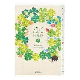 【メール便なら送料190円】デザインフィル 2020年ポケットダイアリーB6 クローバー柄 27811