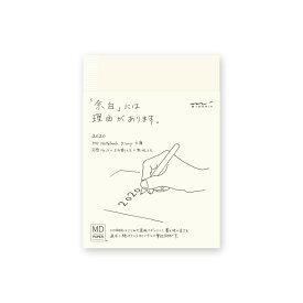 【メール便なら送料190円】デザインフィル 2020年MDノートダイアリー文庫 27836