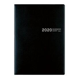 【メール便なら送料190円】デザインフィル 2020年ダイアリーBM−4<B5> 32884