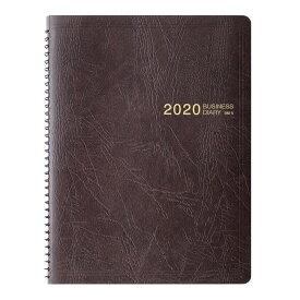 【メール便なら送料190円】デザインフィル 2020年ダイアリーBM−5<B5> 32885