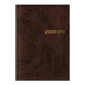 【メール便なら送料190円】デザインフィル 2020年ダイアリーBM−6<B5> 32886