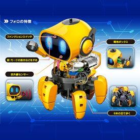 【ラッピング無料】 エレキット ELEKIT 赤外線 レーダー 搭載 6足走行ロボ フォロ FOLO ロボット ついてくる 工作キット ロボットキット サイエンス工作 MR-9107