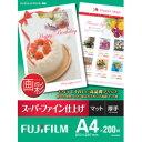 富士フイルム 画彩 スーパーファイン仕上げ A4 (210x297) 200枚入 SFA4200 02P03Dec16