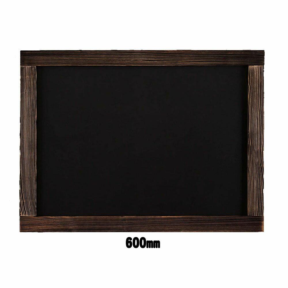 光<hikari>木製両面ブラックボードストリームライン茶 450×600mm MBD641