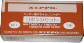 ニッポー タイムレコーダー用リボンM-1 【RCP】