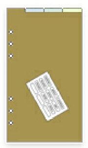 【メール便なら送料290円】レイメイ藤井 ダ・ヴィンチ リフィル 聖書サイズ アクセサリー カラーインデックス (4区分) DR329