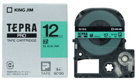 【メール便なら送料190円】キングジム テプラPROテープ カラーカートリッジ 緑ラベル SC12G 【RCP】