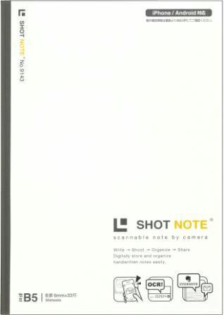 【メール便なら送料120円(税込)】KING JIM<キングジム> SHOT NOTE(ショットノート) 無線綴じタイプ セミB5サイズ ホワイト No.9143シロ 【RCP】