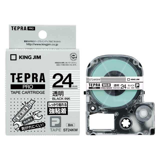 キングジム<KING JIM> テプラPROテープ 強粘着ラベル 透明/黒字 24mm ST24KW