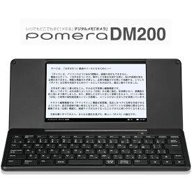 【送料無料】KING JIM<キングジム>デジタルメモ「ポメラ」 黒 DM200クロ