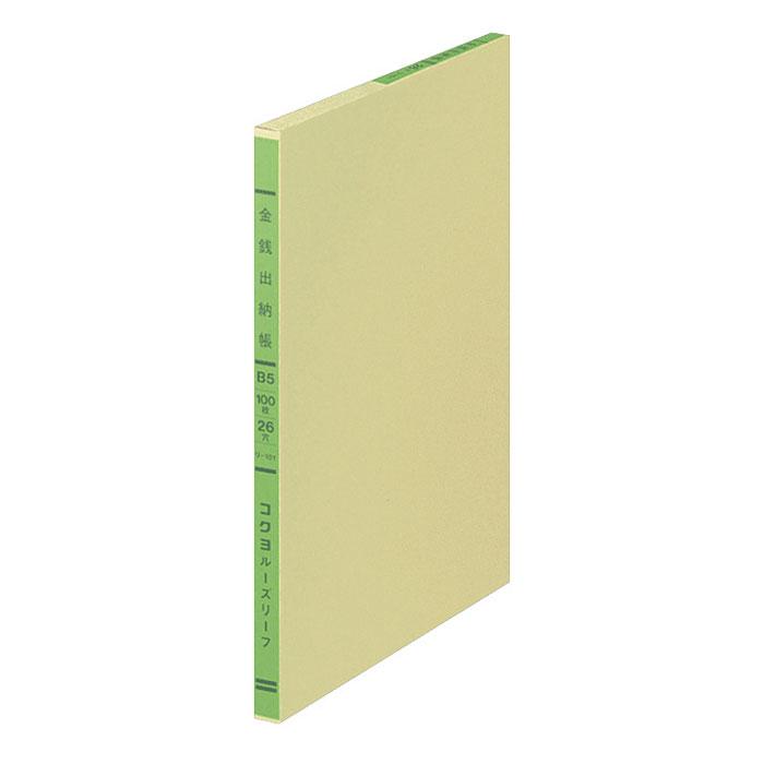 コクヨ<KOKUYO> 三色刷りルーズリーフ 金銭出納帳 科目無 B5 100枚 リ-101 【RCP】