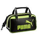 【送料込】PUMA(プーマ)水彩えのぐセット PM279 クツワ 2020年モデル