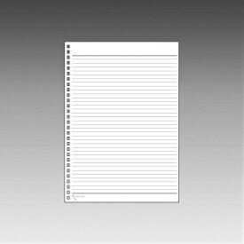 【メール便なら送料240円】LIHIT LAB.<リヒトラブ> ツイストリング・ノート(専用リーフ・B5横罫B罫) N1600(N-1600)
