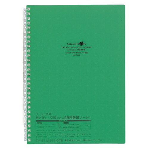 【メール便なら送料120円(税込)】LIHIT LAB.<リヒトラブ> AQUA DROPs<アクア ドロップス> ツイストリング・ノート セミB5サイズ・S型(タテ型) 29穴 横罫 緑 N1608-7(N-1608-7) 【RCP】