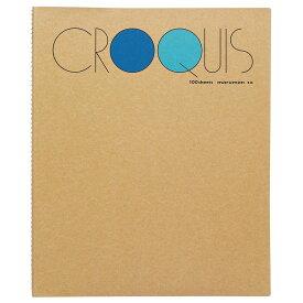 【メール便なら送料240円】マルマン クロッキーブック Mサイズ 100枚 ブルー SM-02