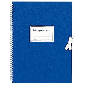 【メール便なら送料180円】マルマン アートスパイラルスケッチブック F4 24枚 厚口 ブルー S314-02