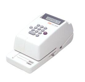 マックス<MAX> 電子チェックライター コンパクトタイプ 8桁印字 EC-310(EC90001)【送料無料】 【RCP】