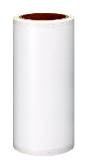 【送料無料】マックス<MAX>サインクリエイター ビーポップ<Bepop> 屋外用シート カッティング用 200mm幅 10m×2ロール SL-G202N シロ(IL92002) 【RCP】