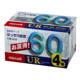 マクセル maxell オーディオカセットテープ UR−60M 4個パック  UR-60M 4P