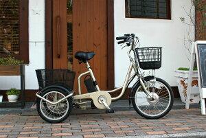 ミムゴ アシらく・ドゥー 電動アシスト三輪自転車 MG-TRM20D 38175 シャンパンゴールド 365 ミニベロ 軽快車 シティサイクル 電動自転車 電動アシスト付き シニア シニア用 シニア向け 三輪車
