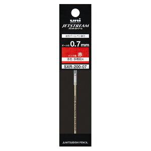 油性ボールペン替芯 SXR-200-07 [赤]
