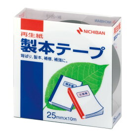 Nichiban ニチバン 製本テープ 幅25mm 紺 BK-2519