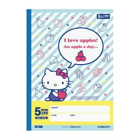 【メール便なら送料180円】日本ノート キョクトウ ハローキティ学習ノート 5mm方眼 グリーン LSK11