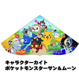 【在庫処分価格】キャラクターカイト ポケットモンスター サン&ムーン 正月  凧上げ オンダ