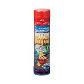シヤチハタ(シャチハタ) ファーバーカステル(FABER CASTELL) 水彩色鉛筆 丸缶 24色セット TFC-115924 【RCP】