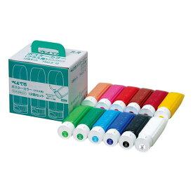 <ぺんてる>ポスターカラークラス用 12色セット YNG3-12