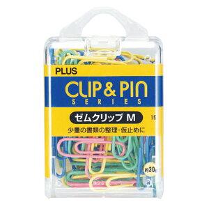 プラス(PLUS)クリップ ゼムクリップ M 大 約30g入 カラーミックス CP-104J 35-354