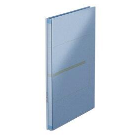 プラス(PLUS)フラットファイル 背幅伸縮 セノバス EX 樹脂とじ具 A4-S ブルー FL-021SL 89-148