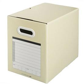プラス(PLUS)ボックスファイル サンプルボックス A4-E ライトグレー BF10-A4-200  87-117