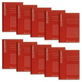 プラス(PLUS)ノート ノートブック セミB5 A罫 30枚 レッド 10冊パック NO-003AS-10P 76-729