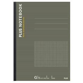 【メール便なら送料290円】プラス(PLUS)ノート ノートブック 1号 A4 G罫 5mm 方眼 40枚 グレー NO-204GS 76-715