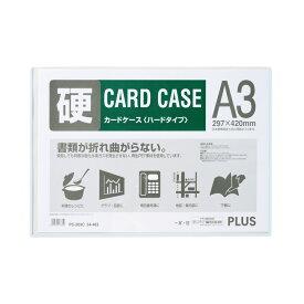 プラス(PLUS)カードケース パスケース ハードタイプ A3 白色フレーム PC-203C 34-463