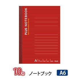 プラス(PLUS)ノート ノートブック 5号 A6 A罫 48枚 レッド NO-405AS 20冊パック 76-719