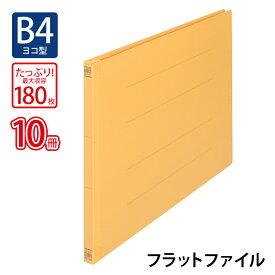 プラス(PLUS)フラットファイル ノンステッチ B4-E 180枚とじ イエロー NO.012N 10冊パック 78-267
